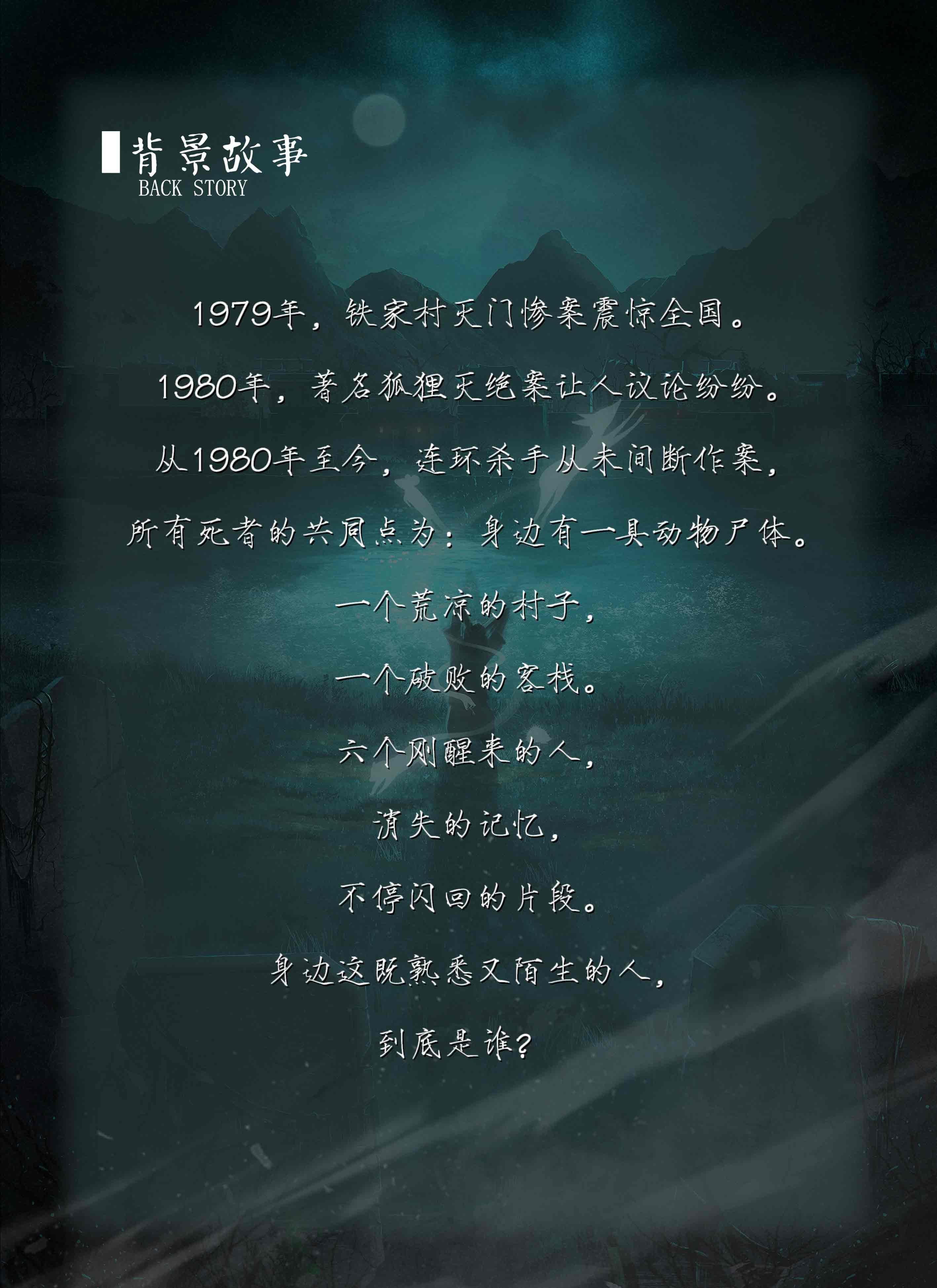『仙儿』海报1