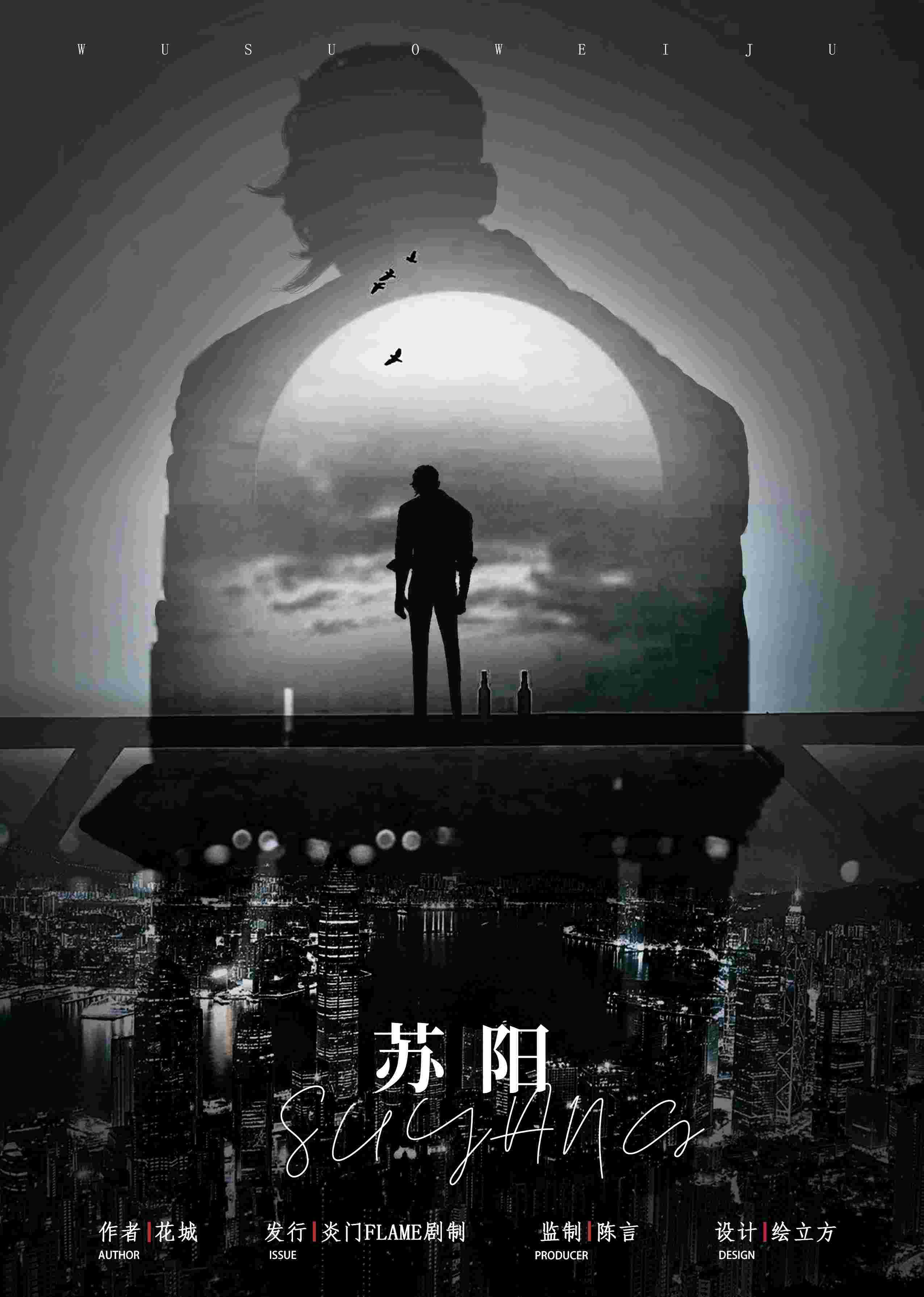 『镜中回廊』剧本杀复盘凶手是谁真相剧透解析
