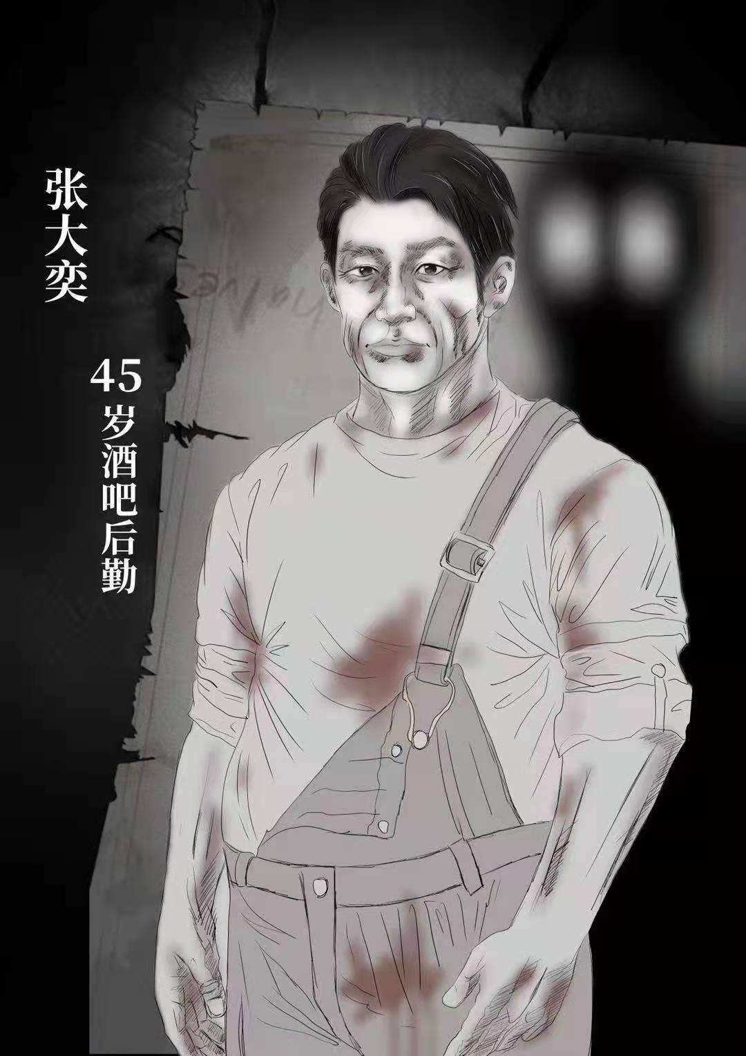 『人皮风筝』剧本杀复盘_答案_推凶线索_真相解析