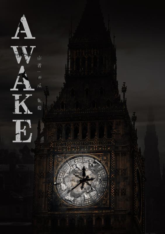 『awake』剧本杀凶手是谁复盘解析 测评剧透 结局答案