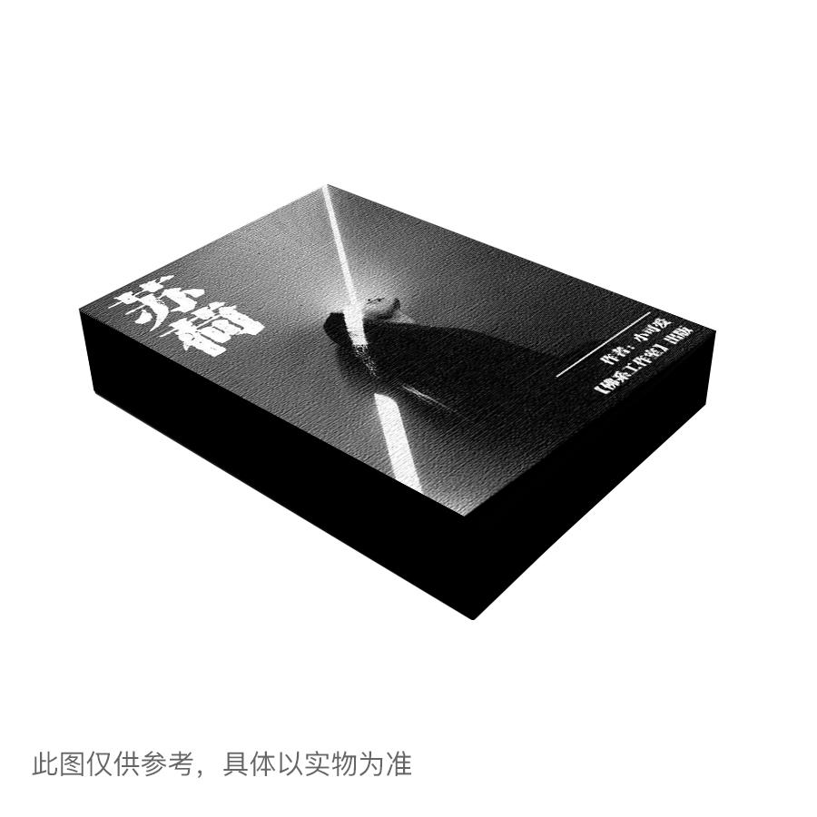 『苏荷』剧本杀复盘/答案揭秘/案件解析/故事结局真相