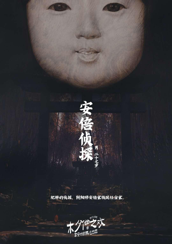 『木夕僧之戏』剧本杀复盘解析 剧透结局 凶手是谁 真相答案