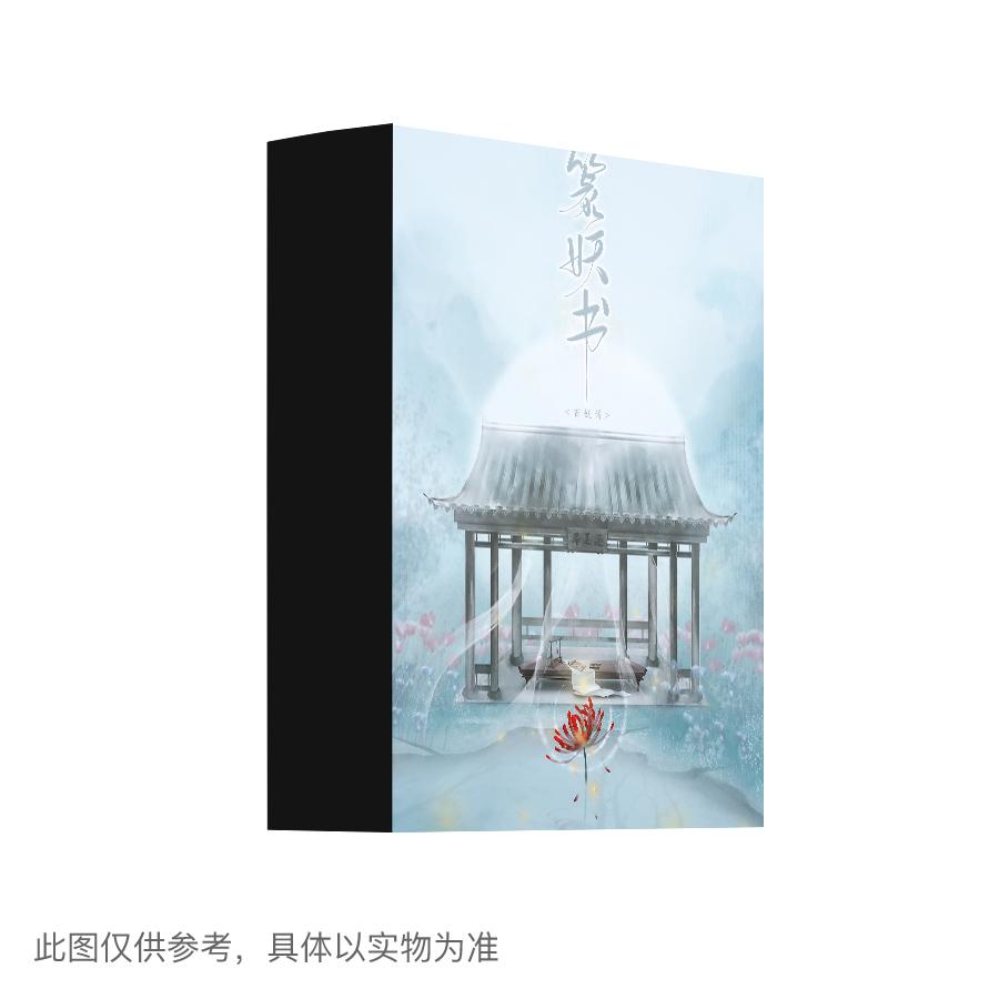 『篆妖书』剧本杀复盘_凶手作案手法揭秘_答案_线索_真相解析