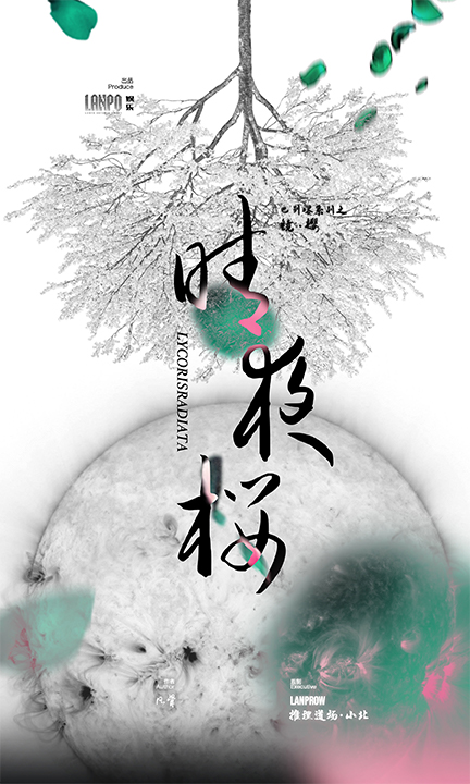 『唐山大地震』剧本杀复盘/答案揭秘/案件解析/故事结局真相