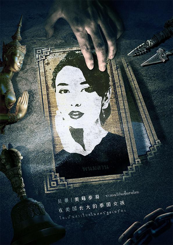 『7号化工厂』剧本杀复盘解析 剧透结局 凶手是谁 真相答案
