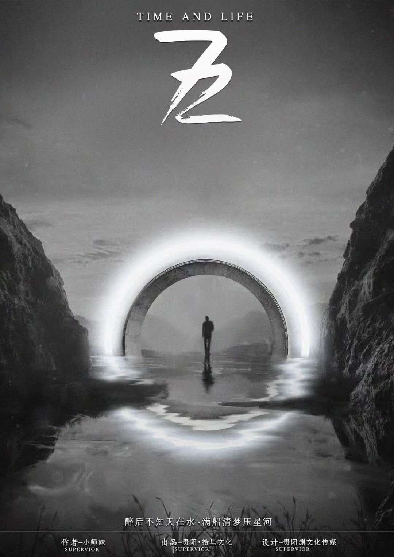 『72』剧本杀复盘凶手真相解析