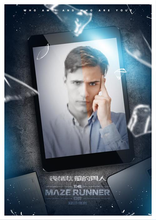 『移动迷宫』剧本杀复盘/答案揭秘/案件解析/故事结局真相