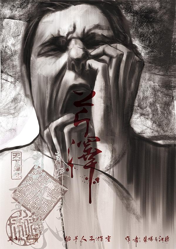 『二十四夜的祷告』剧本杀复盘_答案_推凶线索_真相解析