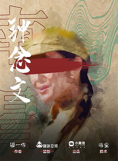 『南昌』海报5