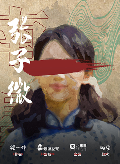 『南昌』海报4