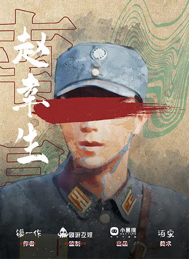 『南昌』海报6