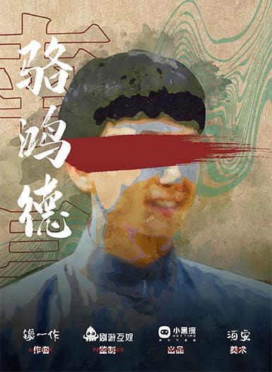 『南昌』海报3