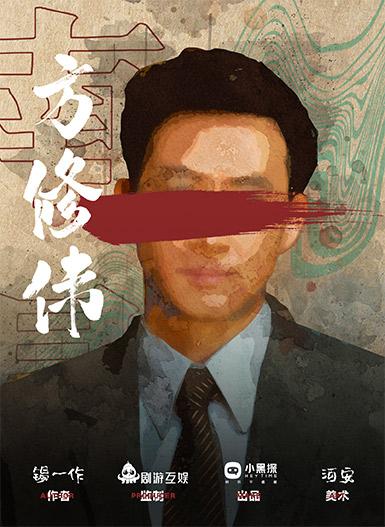 『南昌』海报1