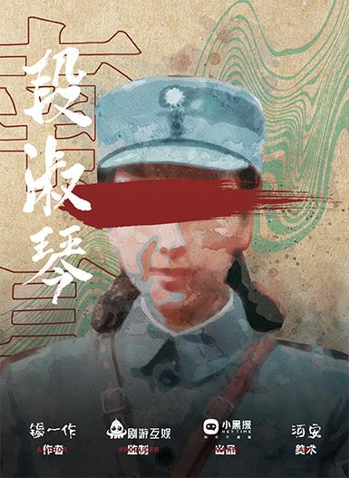 『南昌』海报2