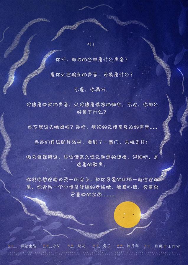 『克莱因蓝』海报1
