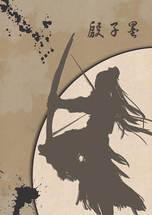 『意难平 惘然一梦』海报6