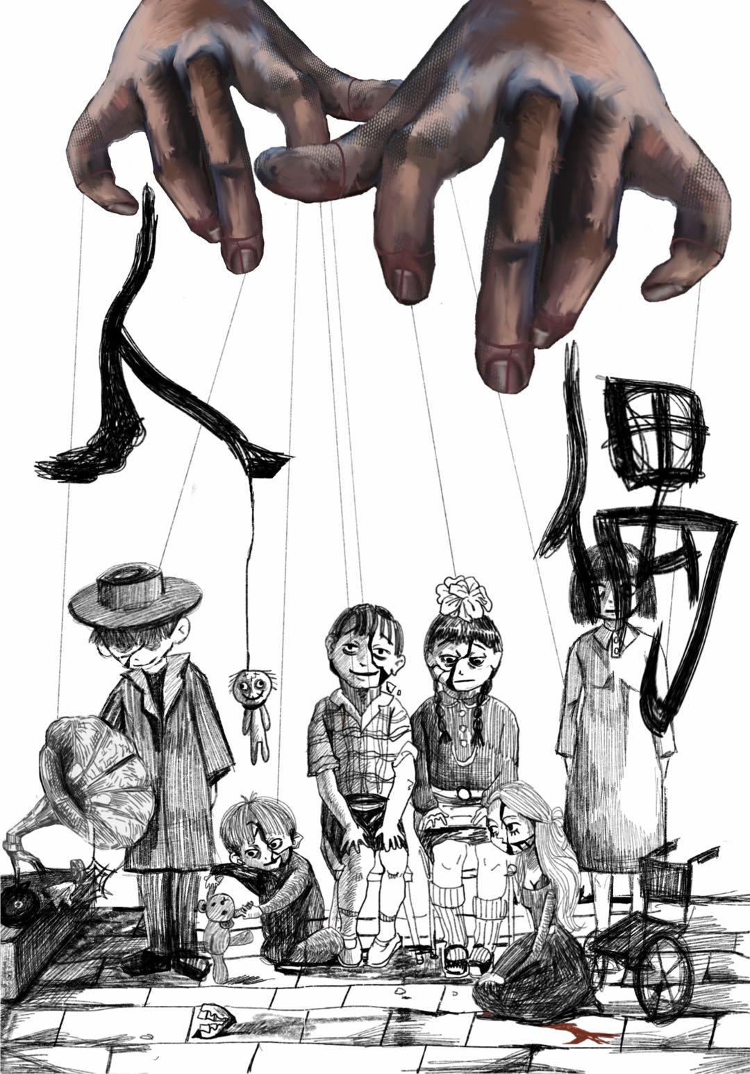 『人·偶』海报1